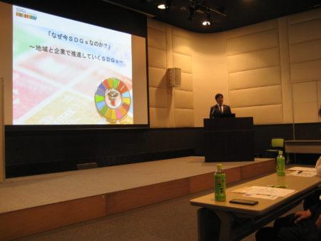 SDGsの講演